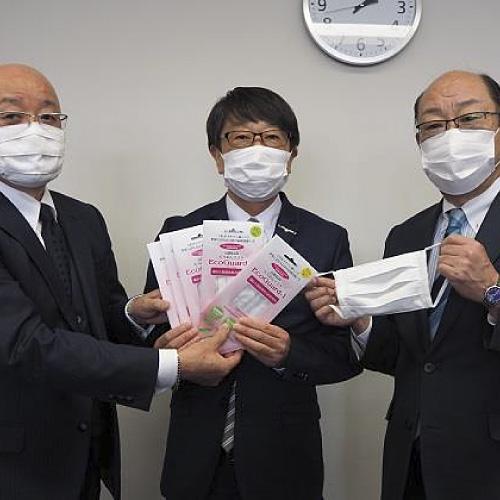 豊岡市へ約8,700枚のマスクを寄附